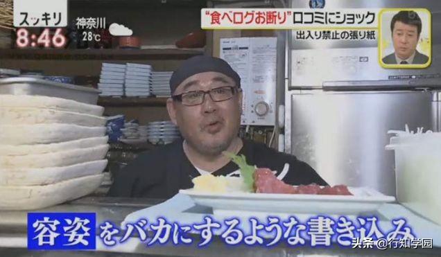 美食网站设计,日本餐厅老板爆美食点评网黑幕:别信,全是套路