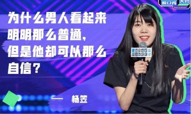 女艺人综艺节目,9个老师,八个男的!