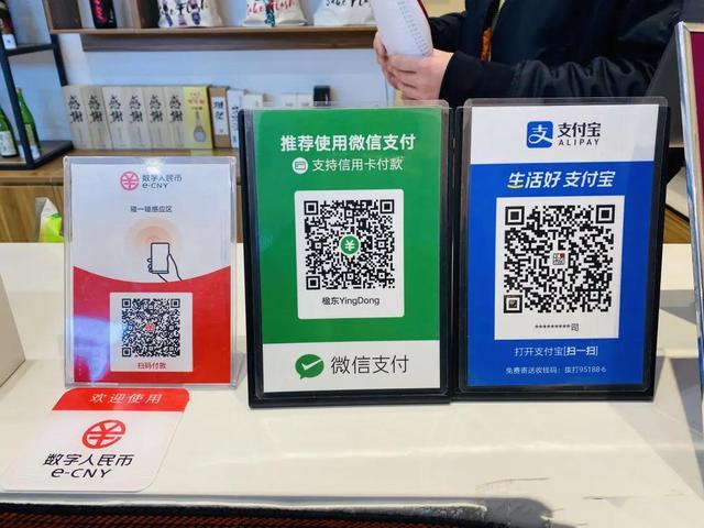 中央人民银行虚拟货币研究室优点穆长春