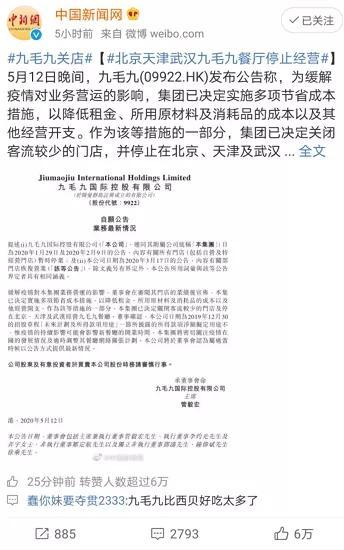 """梦想英语短句,Make a killing 真不是""""大开杀戒""""!而是14亿中国人的梦想"""