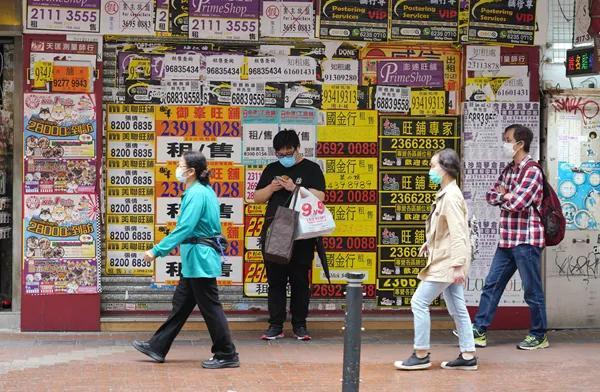 香港通关最新消息,接种疫苗提振经济复苏预期 本港铺市春江水暖