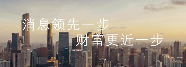 临国越南:全世界希土供求布局必然还将不断焦虑不安
