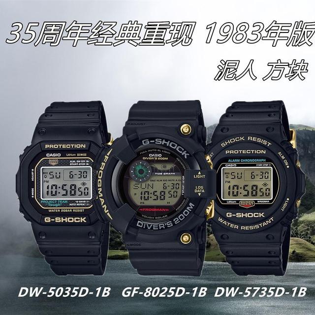 卡西欧手表怎么调时间,读懂卡西欧手表上的文字才能玩转它