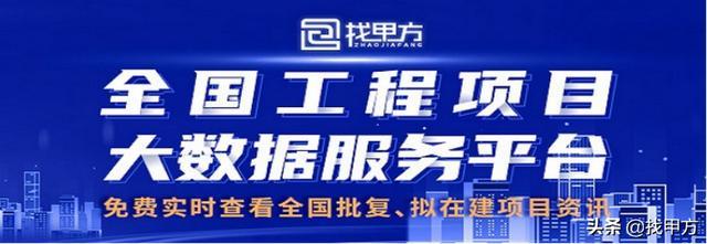 山东济南2021年4月全新拟新建筑项目归纳,公开招标前的筹建