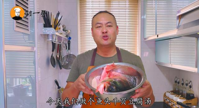 鱼头的做法,教你一个鱼头的家常做法,鲜美入味,没有腥味,家人都爱吃