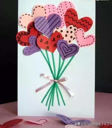 母亲节贺卡立体怎么做, 幼儿园母亲节立体爱心花束贺卡手工制作