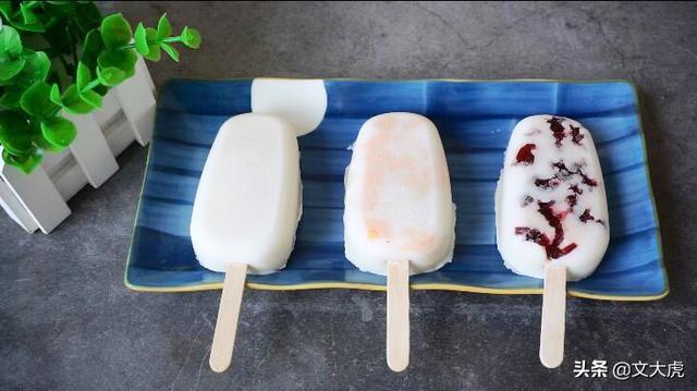 雪糕怎么做,天热想吃雪糕不用买,简单3步就做好,没有冰渣,比买的好吃