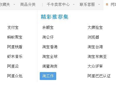 淘宝网网页版登录,淘宝网正规兼职平台,适合宝妈,月入2000不是梦