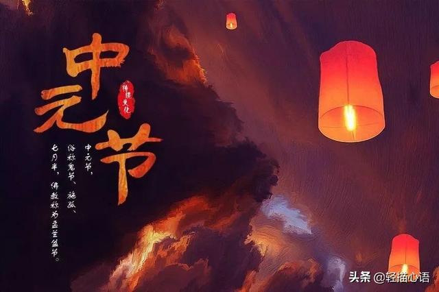愿逝者安息的唯美句子,中元节:愿逝者安息,愿生者珍惜