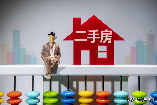 """成都房产,二手房市场迎来""""巨变"""",成都、西安的二手房也要""""变天""""了"""