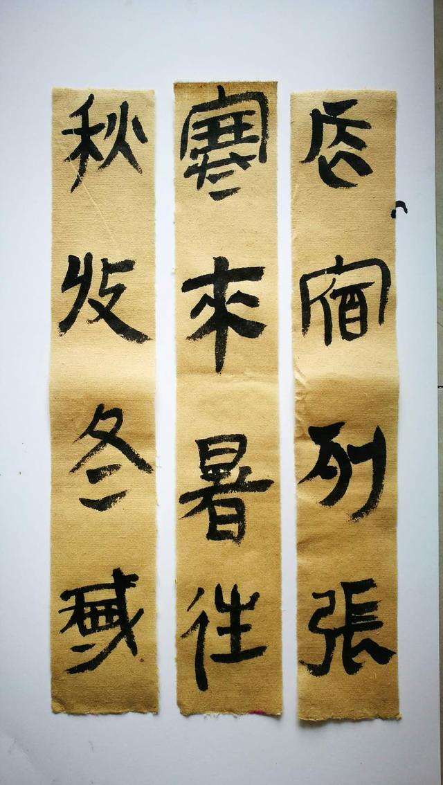 五行属土的字有哪些,木火土金水,写字看五行丨讲座预告