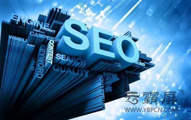 """营销seo,网络营销中SEO是最常用的""""圈粉""""引流方式之一"""