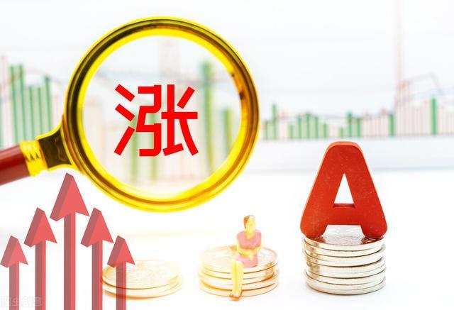 投资建议,2021年A股最具有投资价值的100只股票出炉!(建议收藏)