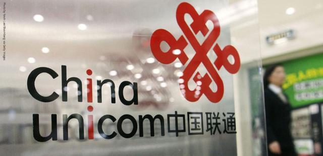 中国联通股票,半年业绩完爆中国移动,中国联通股价惊人暴涨!它会趁势崛起吗?