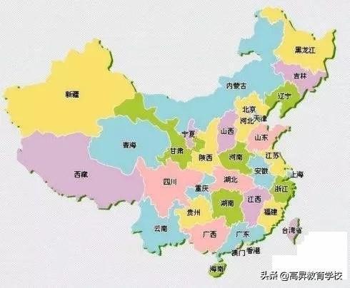 """初中地理知识点:一张图巧记中国""""各省份地图"""""""