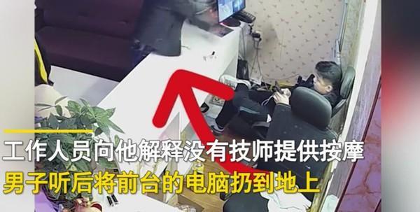 广西一男子,到养生会所要求提供按摩服务,被拒后当场打砸物品 全球新闻风头榜 第3张