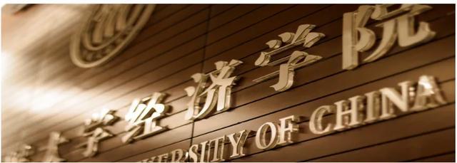 中国人民大学2021年国际贸易学考研经验备考指导汇总