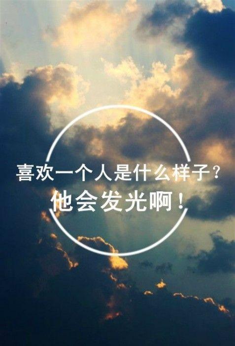 什么是爱情,爱情是什么样子