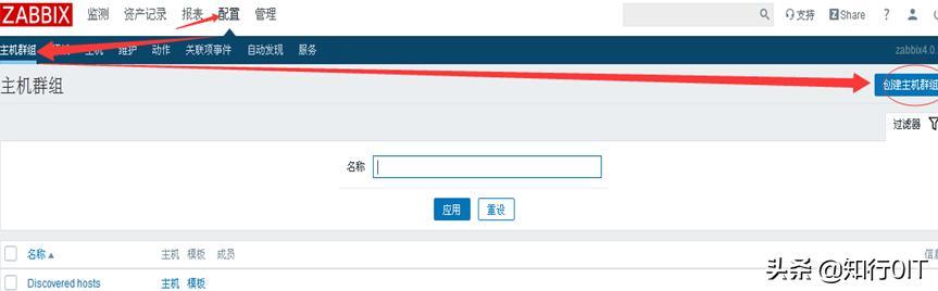 网页监测,利用Zabbix监控网络设备系统