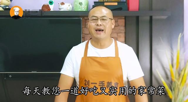 京酱肉丝的做法,京酱肉丝家常做法,老刘手把手教你,肉丝嫩滑,开胃下饭