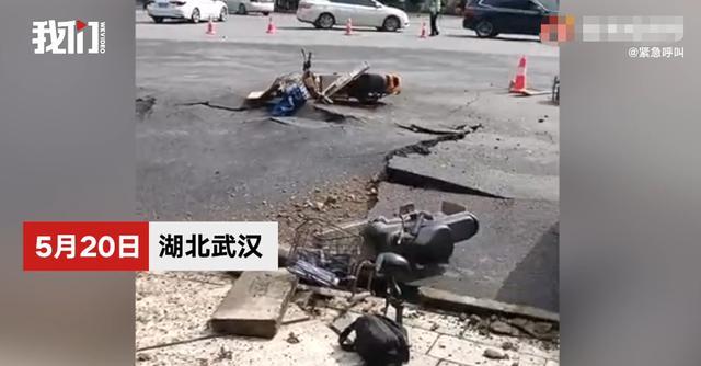 工人施工引起地下排水管气体起爆4人受伤,官方:附近无天然气管道 全球新闻风头榜 第1张