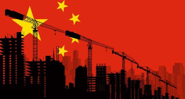 中国对外贸易体制备忘录