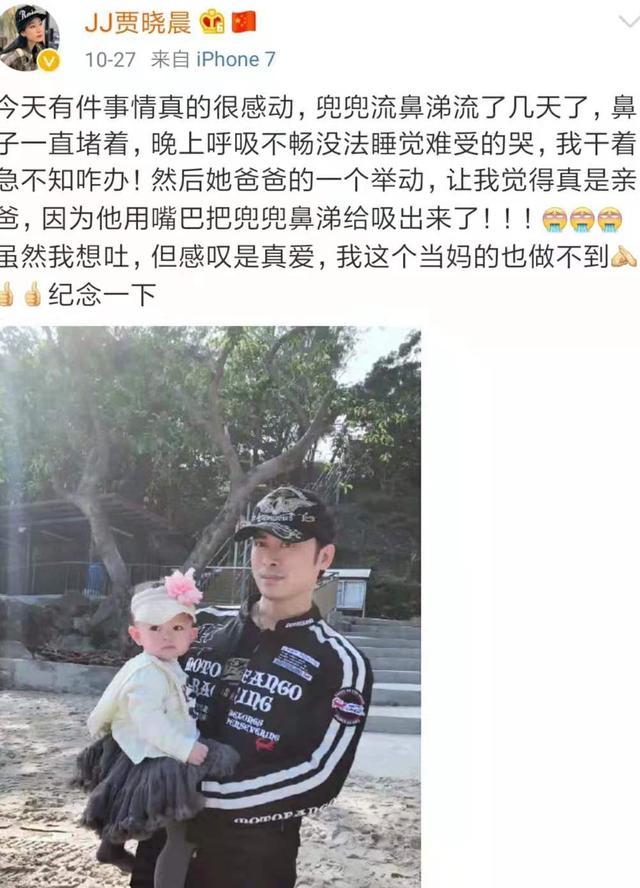 46岁樊少皇疯狂秀女儿,3岁女儿被称为星二代中颜值最高 全球新闻风头榜 第2张