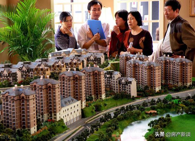 五一假期房地产商究竟会提升市场价或是减价营销呢?