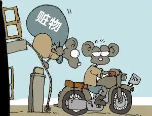 试的成语,争鸣 | 从治理鼠害的角度试释涉鼠成语和俚语