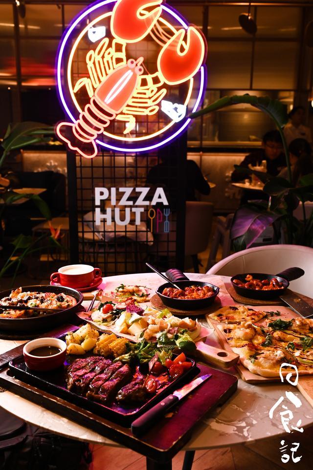 必胜客的吃法,「种草」节后第一天不做饭,去吃顿比萨