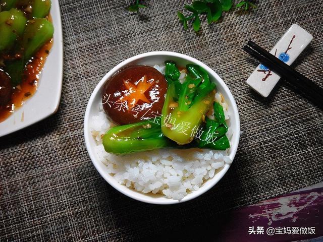 香菇油菜的家常做法,来点素菜吧:浇汁香菇小油菜,做法食材都简单,有营养还下饭