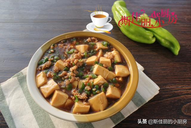 豆腐的做法大全,豆腐这么做开胃又下饭,比麻婆豆腐还好吃!5块做一大锅总吃不腻