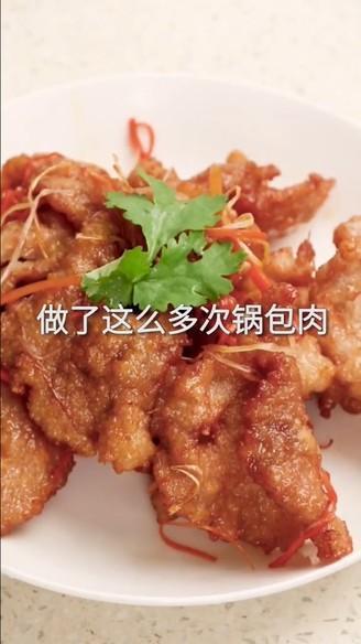 锅包肉怎么做,做锅包肉,淀粉和醋要用对,外酥里嫩,这样做才是正宗东北味,香