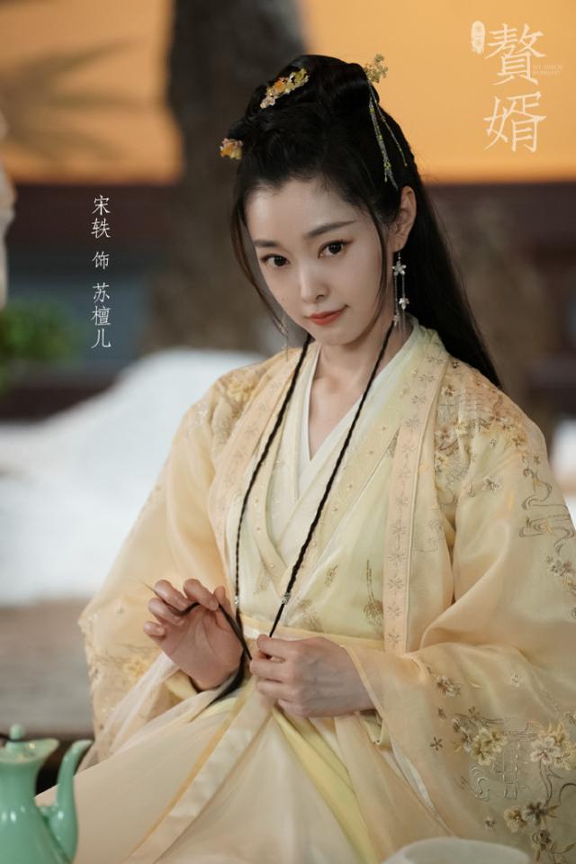 姓苏的名人,被《赘婿》里的苏檀儿圈粉 盘点一下影视剧里的苏姓美人