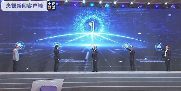 广东 投资,广州集中签约动工450多个重大项目,投资总额超过万亿元