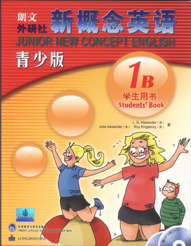 续接新概念英语青少版1B,课外学习好资料!获取