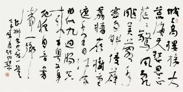 州的诗,天天古诗词   唐诗,柳宗元《登柳州城楼寄漳汀封连四州》