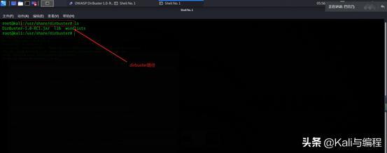 网页扫描,白帽子黑客教你:如何使用Dirbuster网站目录扫描神器?