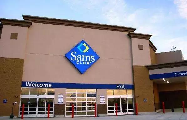 会员制营销,会员制不止Costco一种玩法!山姆会员长达23年的营销更吃香?