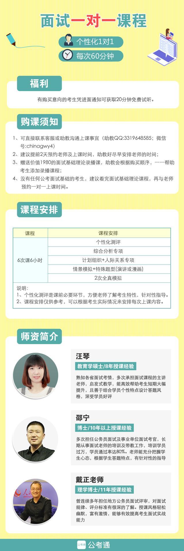 河北公务员考试成绩查询,2019年河北公务员笔试成绩6月14日前公布!