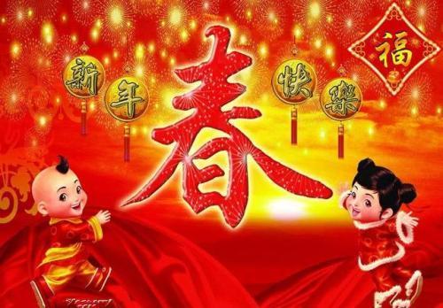 春节的诗,《春节》古诗词41篇:故乡今夜思千里,霜鬓明朝又一年