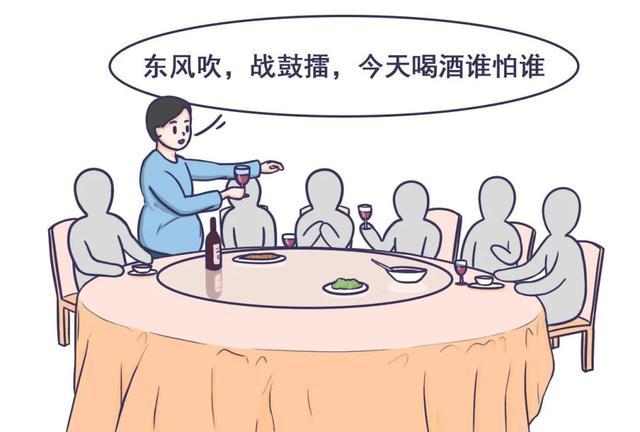 喝酒的幽默句子,酒桌上高情商的挡酒词