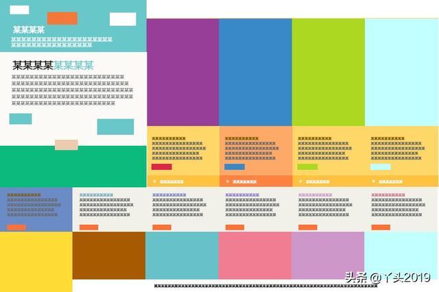 网页设计模板,15个网页设计模版~风格多样总能给你更多灵感