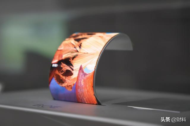 京东方或将替代三星占有OLED销售市场的主导性?