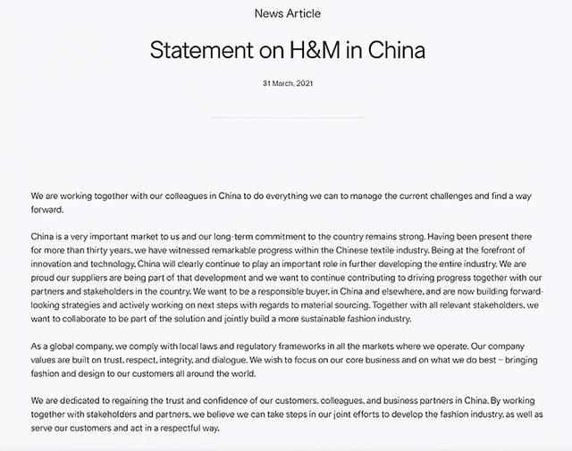 H&M申明称专注于终获我国顾客信赖