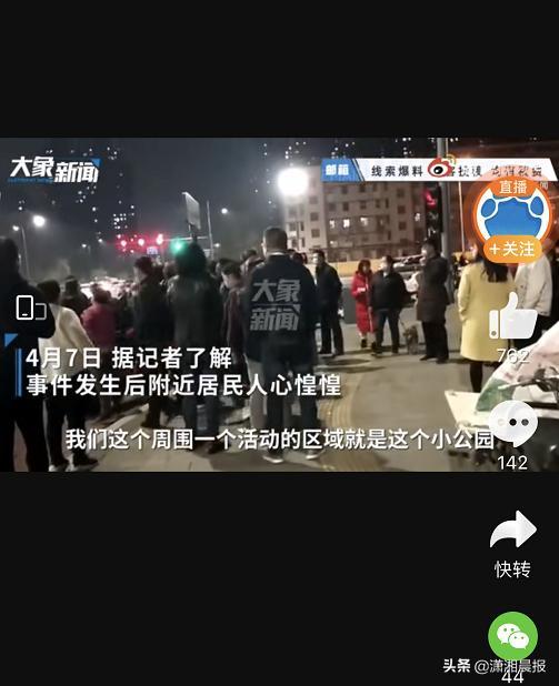 河南女孩阻止弟弟被陌生女子带走被扇脸!民警:涉事女子患有精神病 全球新闻风头榜 第2张
