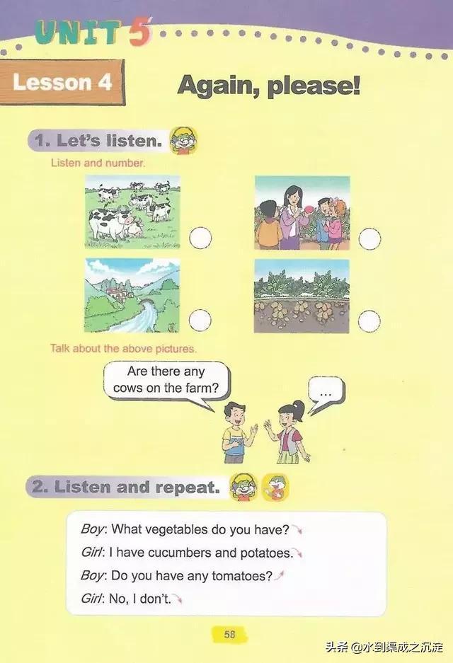 鲁科版(五四制)小学五年级英语下册第五单元第四课