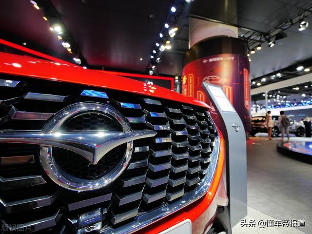 资讯 希望出奇制胜?海马汽车将入局氢能汽车产业 全球新闻风头榜 第1张