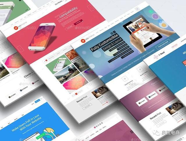 网页设计与制作教程,如何设计制作一个高质量的企业网站