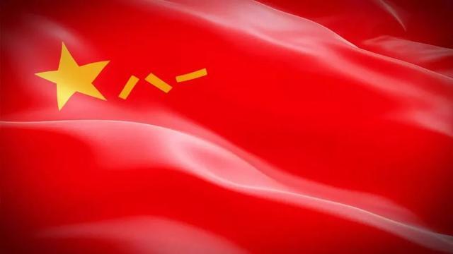 八一军旗图片,军旗,英烈热血浸染的旗帜